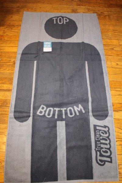 Top/Bottom Towel