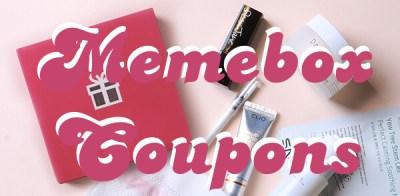 #Memebox Coupons