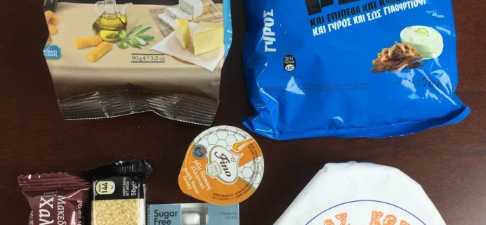 GreekPack Subscription Box Review & Coupon – July 2015
