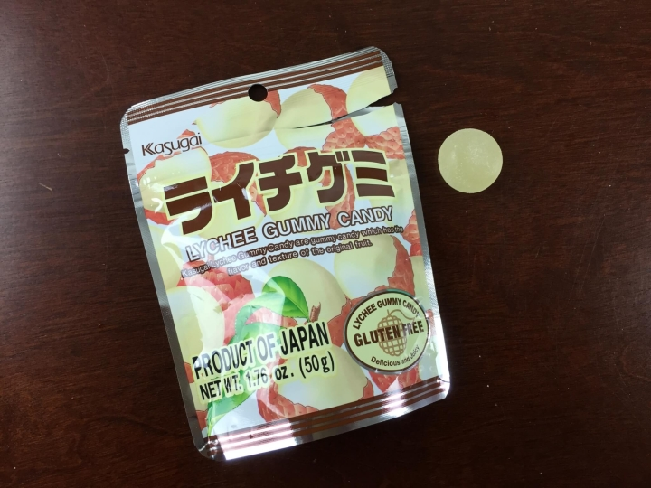 try the world july 2015 lychee gummy candy