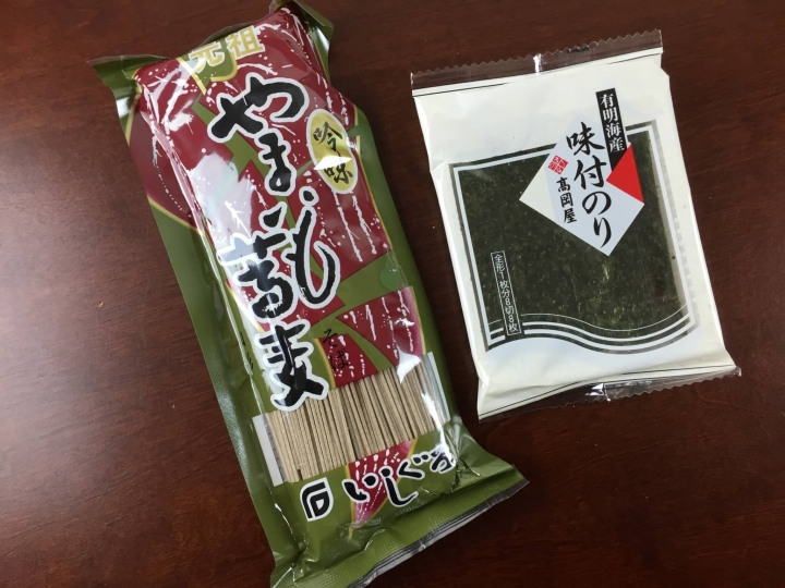 try the world july 2015 soba seaweed