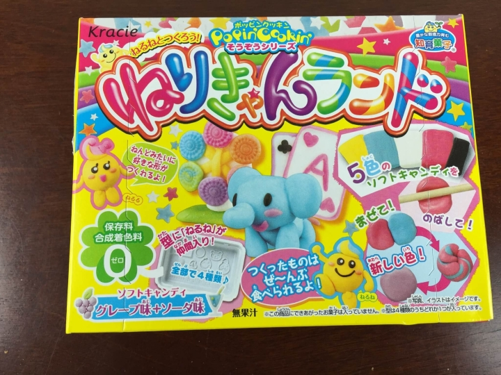 Japan candy box june 2015 IMG_2914