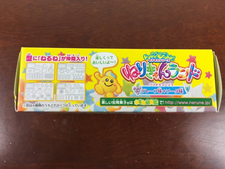 Japan candy box june 2015 IMG_2916