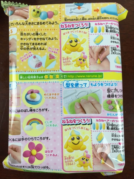 Japan candy box june 2015 IMG_2920
