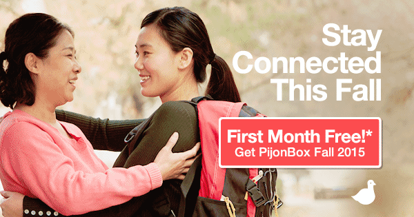 PijonBox College Student Subscription: Free Box With Semester Purchase!