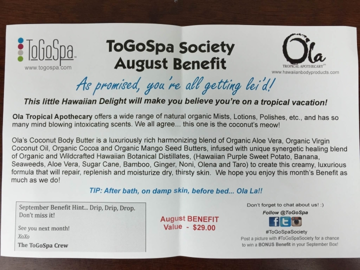 togospa society august 2015 IMG_4950