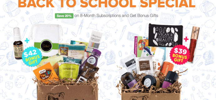 Vegan Cuts Back to School Sale: 20% Off 8 month Subscriptions + Bonus Gifts! + September 2015 Spoilers!