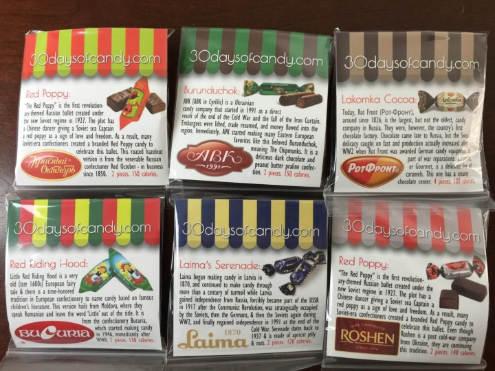 30 days of candy iron curtain box IMG_9847