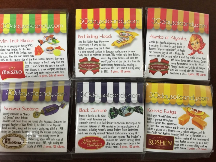 30 days of candy iron curtain box IMG_9849