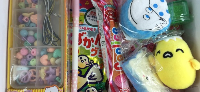Kawaii Box Review  – September 2015
