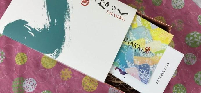 Snakku October 2015 Subscription Box Review & Coupon