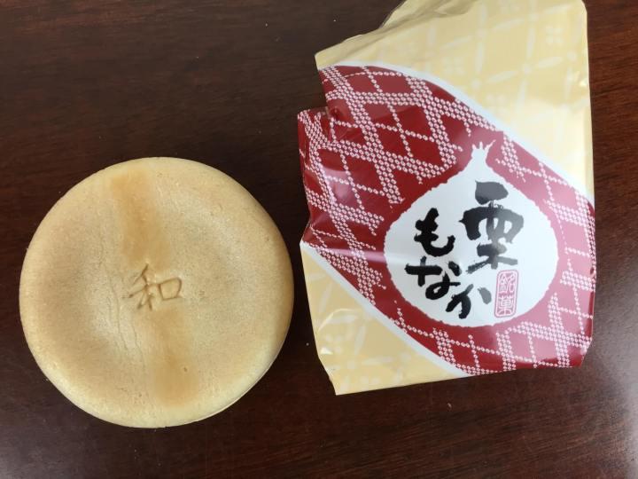 Japan Yum November 2015 IMG_1235