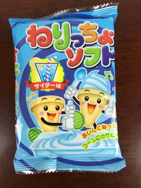 Japan Yum November 2015 ice cream diy kit