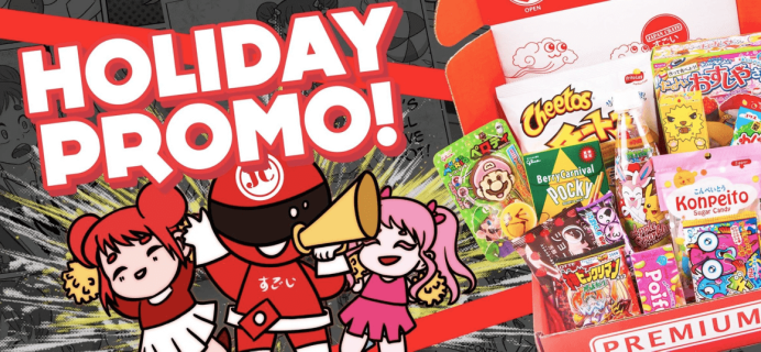 Japan Crate Black Friday Deal: Free Mini Crate!