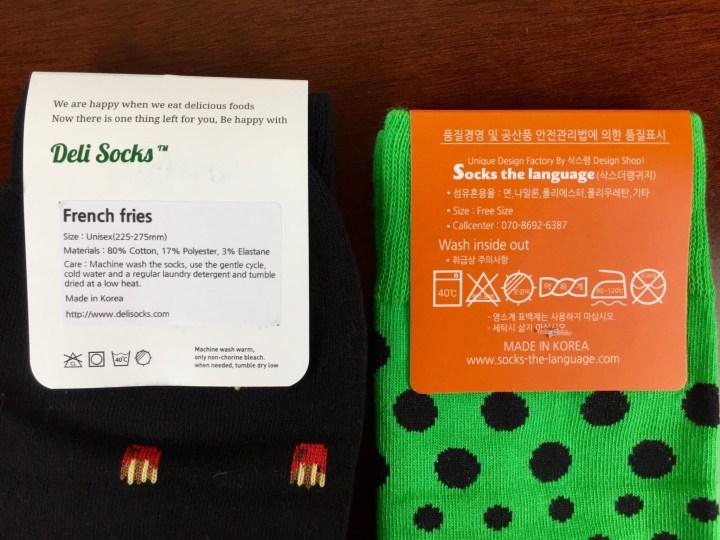 sockflow november 2015 IMG_0203