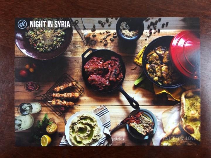 Eat Feed Love Taste Club December 2015 night in syria