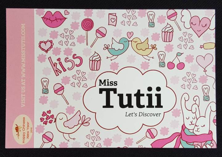 miss tutii box february 2016 20160208_213341