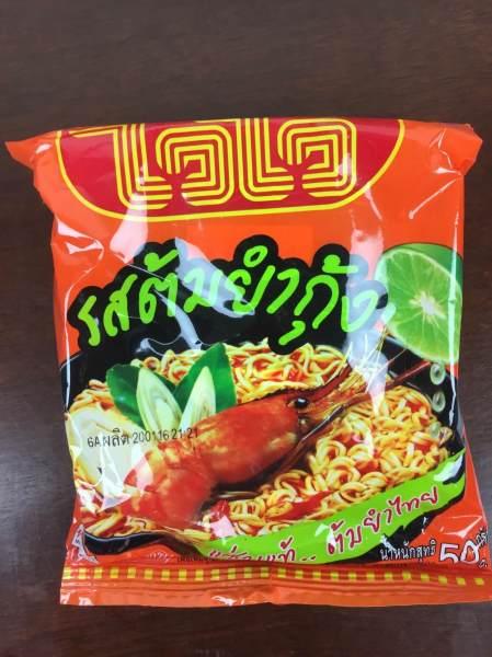 thai thai box march 2016 IMG_6633