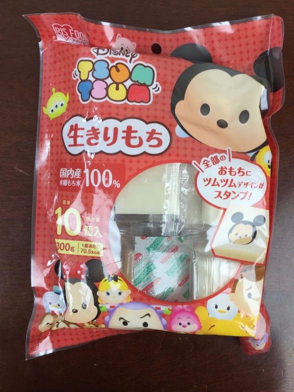 TokyoSweetBox May 2016 (11)