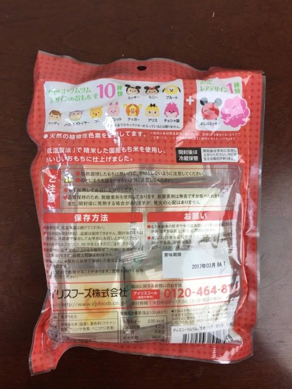 TokyoSweetBox May 2016 (12)