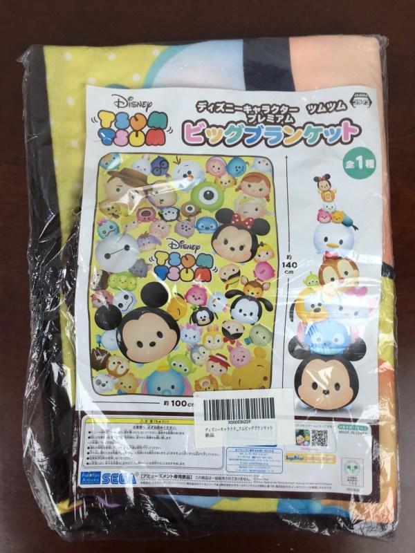 TokyoSweetBox May 2016 (16)