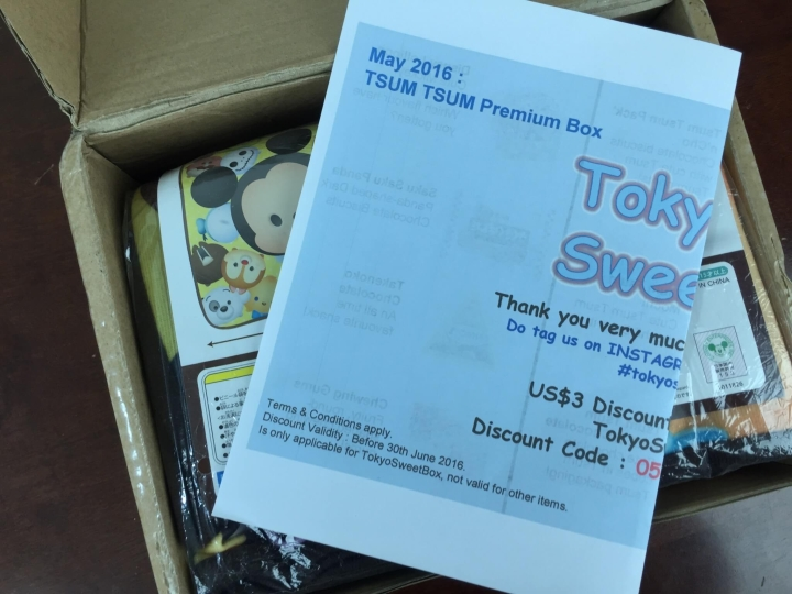 TokyoSweetBox May 2016 unboxing