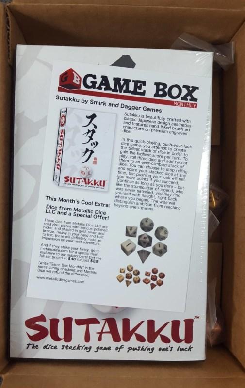 gamebox_july2016_firstlook