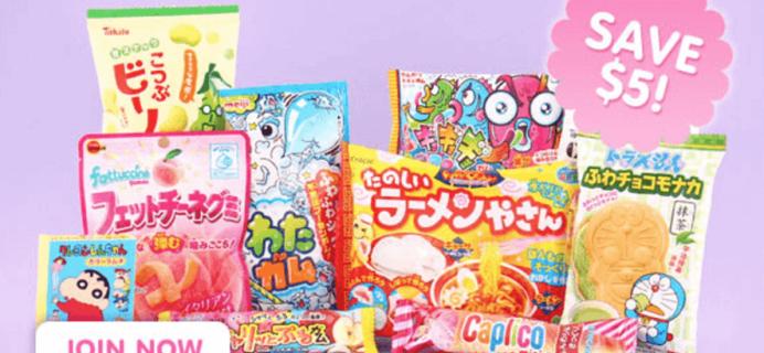 RARE Japan Candy Box Coupon –  Save $5!
