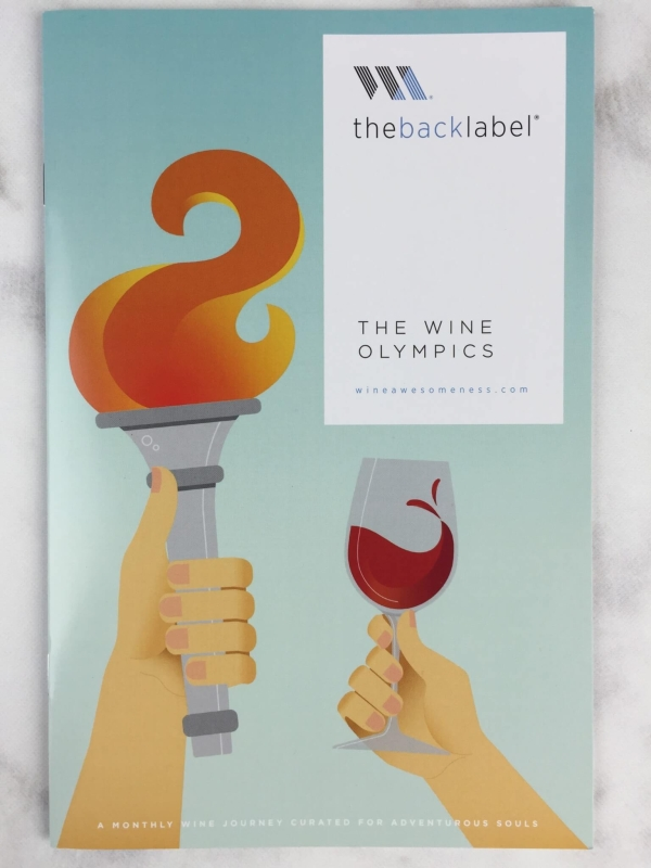 Wine Awesomeness August 2016 (3)