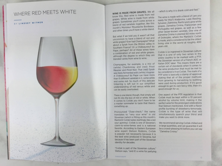 Wine Awesomeness August 2016 (5)