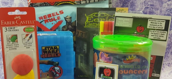 Kids Prize Pack Subscription Box Review & Coupon – August 2016