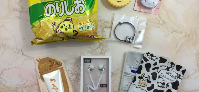 Crystal Box August 2016 Subscription Box Review