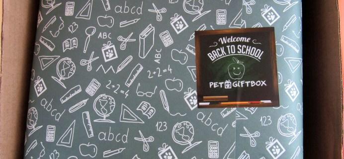 September 2016 PetGiftBox Dog Subscription Box Review + 50% Off Coupon