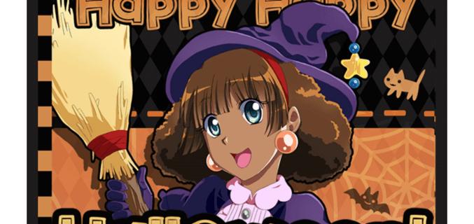 Anime Koumi October 2016 Theme Spoilers + Coupon