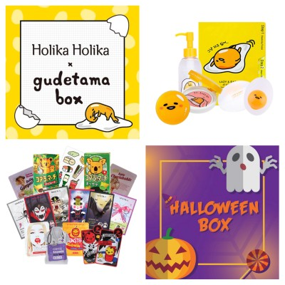 MemeBox: Halloween Box Presale + Holika Holika x Gudetama Box Available Now! + Coupon