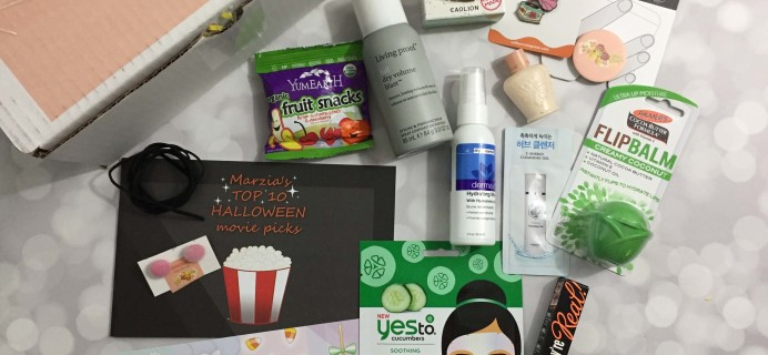 Marzia Fall 2016 Subscription Box Review