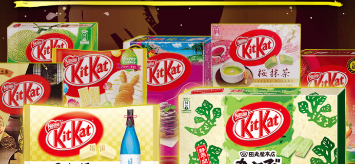 Free BONUS Premium Kit Kat box with 6+ month Tokyo Treat & Yume Twins Subscription!