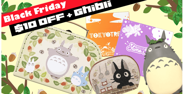 EXTENDED Tokyo Treat Cyber Monday Deal: Save $10 On First Premium Box!