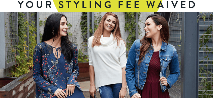 Wantable Cyber Monday Deal: Free Styling Fee Coupon for Style Edit!!