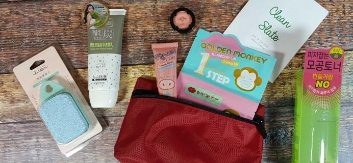 December 2016 Beauteque BB Bag Subscription Box Review + Coupon