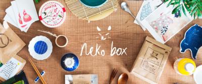 Neko Box November 2018 Theme Spoilers + Coupon!