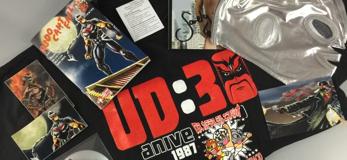 Lucha Loot Subscription Box Review & Coupon – February 2017