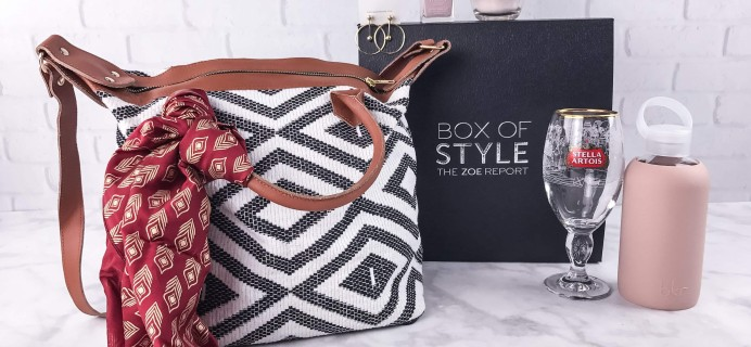 Rachel Zoe Box of Style Spring 2017 Subscription Box Review + Coupon