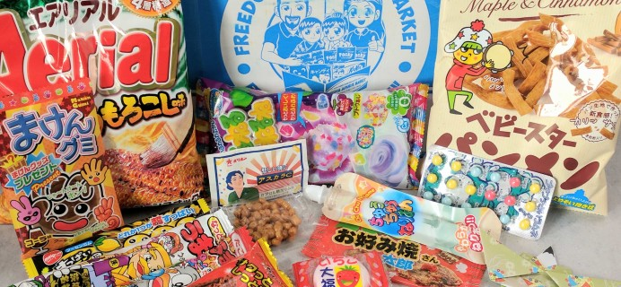 Freedom Japanese Market Subscription Box – March 2017