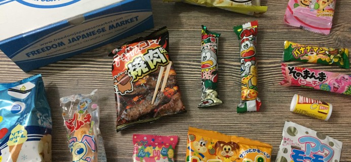 Freedom Japanese Market June 2017 Subscription Box Review