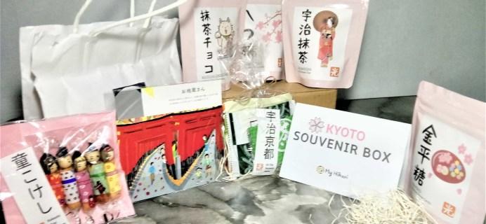 My Hikari Japan Souvenir Box May 2017 Subscription Box Review + Coupon