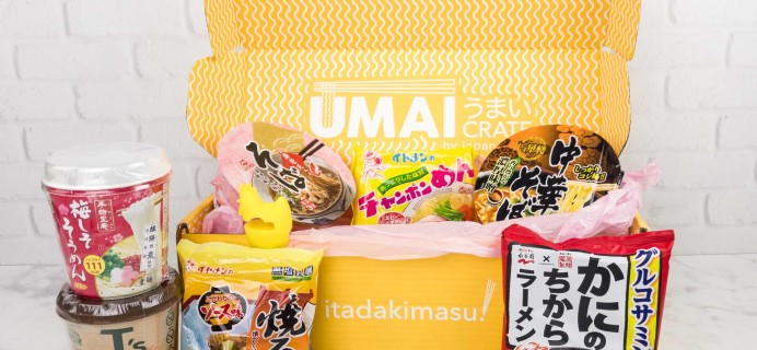 Umai Crate July 2017 Subscription Box Review + Coupon