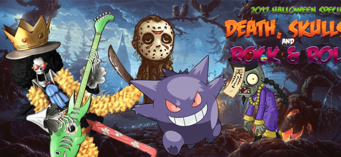 Lootaku 2017 Halloween Special Box Now Available for Pre-order!