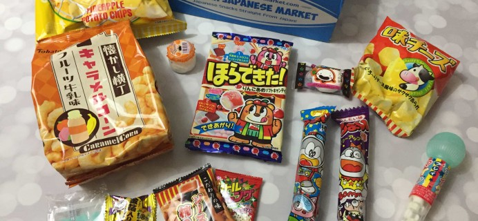 Freedom Japanese Market September 2017 Subscription Box Review