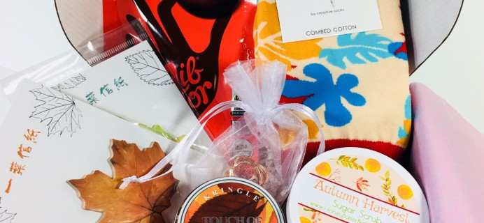 Prims Way September 2017 Subscription Box Review